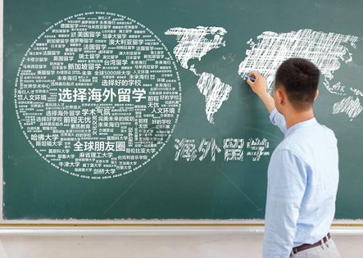 大连出国留学